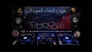 تحميل و مشاهدة رمضان حسن - يا حبيبى الدنيا جميلة MP3