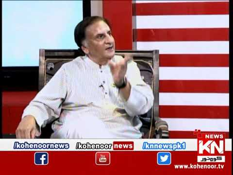 Kohenoor@9 11 September 2019 | Kohenoor News Pakistan