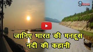 कर्मनाशा नदी को भारत का अपवित्र नदी क्यों माना जाता है… | Karmanasa River Curse Story