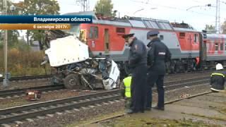 Задержан водитель автобуса, который столкнулся с поездом под Владимиром