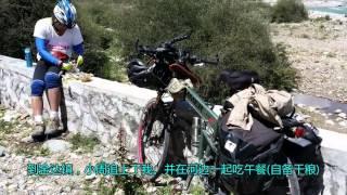 56岁香港画家骑行川藏318国道 Day29 工布江达至松多