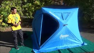 Палатка зимняя белуга 2 плюс