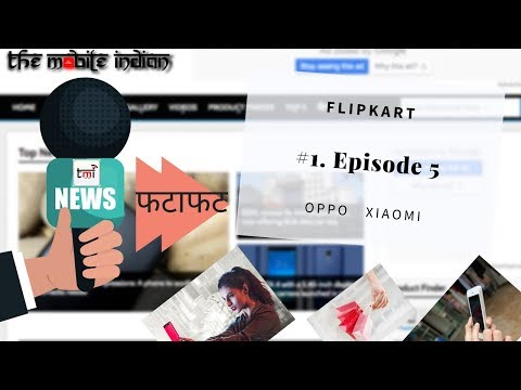 Tech News Fatafat: Deal on Flipkart, Oppo's New Phone & more
