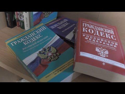 ГК РФ, Статья 123,5, Учредители и устав общественной организации, Гражданский Кодекс Российской Феде