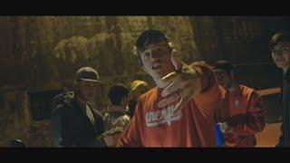 Confiado y Tranquilo - Paulo Londra (Video)