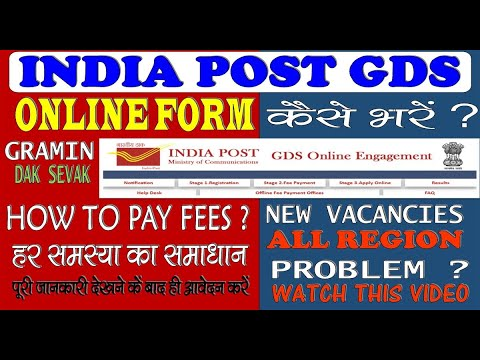 Sarkari Result India Post GDS Himachal Pradesh Online Form 2020