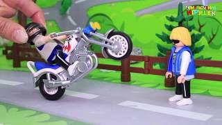 Мультики про машинки с игрушками Плеймобил - Годы тренировок!