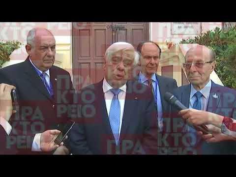 Στην Τριμερη συνάντηση Ελλάδας-Κυπρου Αιγύπτου ο  Προκόπης Παυλόπουλος
