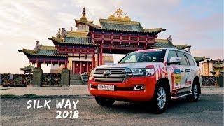 Элиста. Камаз и Toyota Land Cruiser, второй этап гонок ШЁЛКОВЫЙ ПУТЬ 2018 Rally SilkWay.  Часть 3