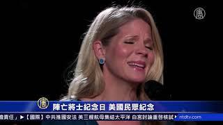 【環球直擊-20200526】🔹中共人大急審國安法 港各界憂香港自由🔹反中共惡法 美拟制裁 或將納入G7議程
