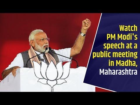 PM Modi addresses Public Meeting at Madha, Maharashtra