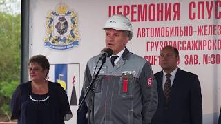 На Амурском судостроительном заводе спустили на воду корпус первого парома для Сахалина