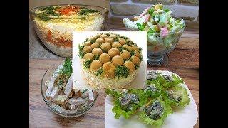 5 салатов на праздничный стол