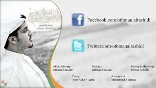 New Othman Al Rashidi Nasheed - Akid Nawasi