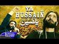 Nadeem Sarwar | Ya Hussain (Lyric Video)