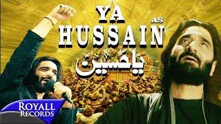 Nadeem Sarwar   Ya Hussain (Lyric Video)