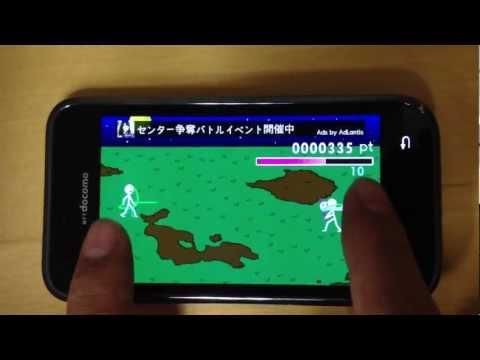 Video of Shingeki