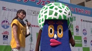 熊本弁をしゃべるゆるキャラ「きくちくん」が熱いノーカット版!大横川親水公園ステージ2日目ご当地キャラクターフェスティバルinすみだ2017