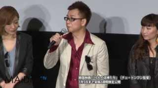 山寺宏一「声優にはスキルが必要」韓国映画「10人の泥棒たち」3