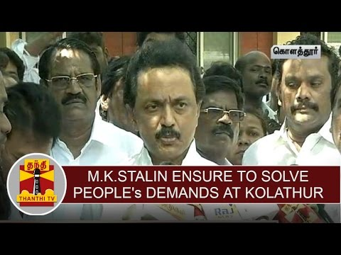 Opposition-leader-M-K-Stalin-visits-Kolathur-constituency-ensure-to-solve-peoples-demands