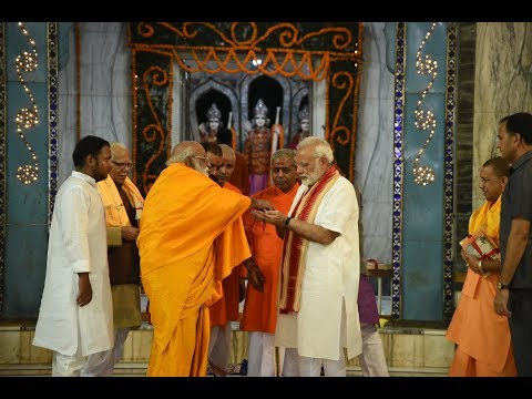 PM Modi visits Tulsi Manas Temple, release postal stamp on Ramayana