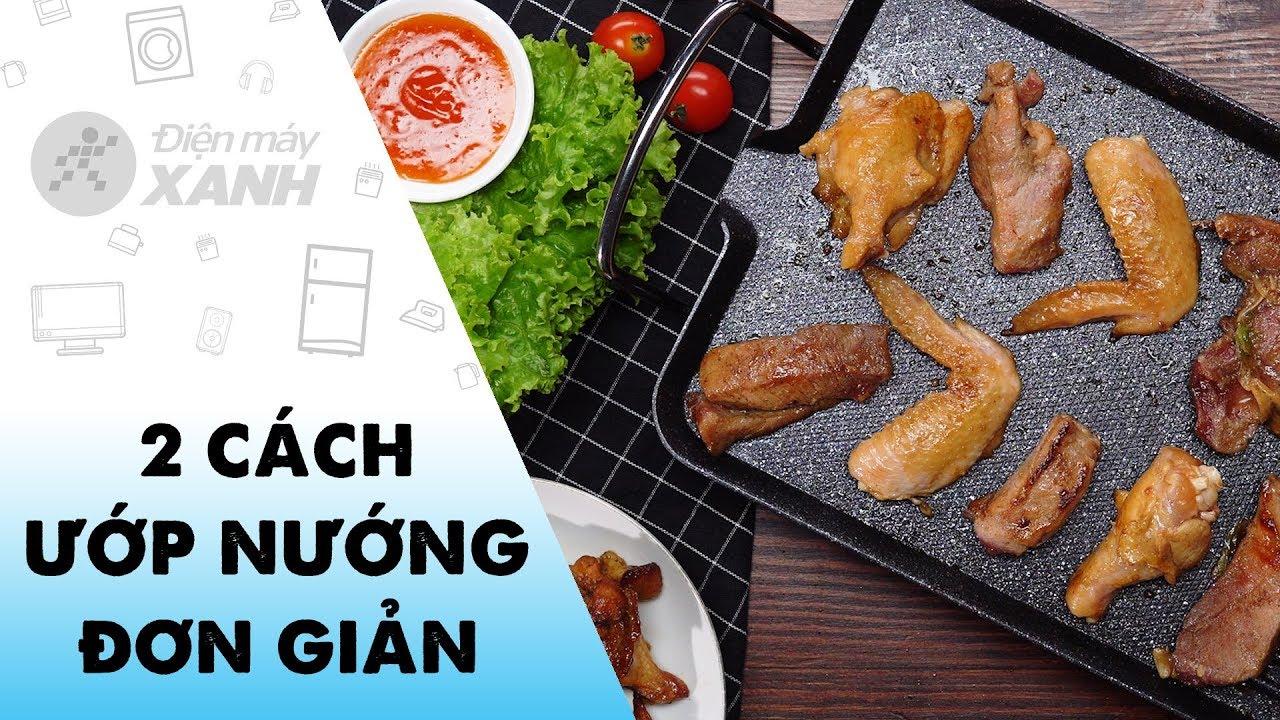 [Video] 2 cách làm sốt ướp nướng thịt siêu ngon dễ làm tại nhà