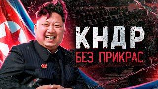 Severná Kórea ako je naozaj