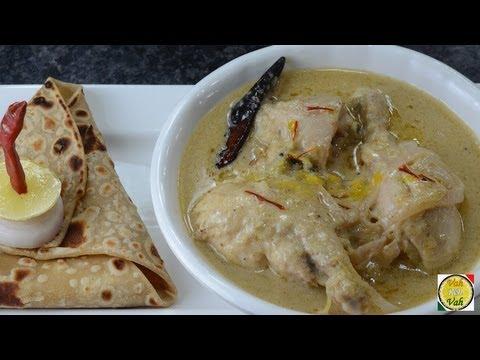 Chicken Rezala Mughlai Delicacies