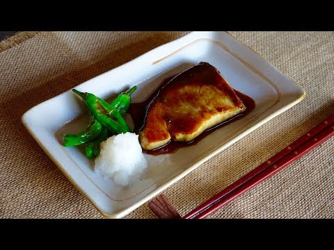 Buri Teriyaki Recipe – Japanese Cooking 101