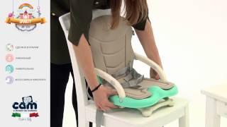 Стульчик бустер для кормления CAM Smarty от компании Babysun. com. ua - видео