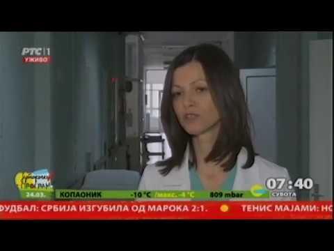 Liječenje prostatitisa Almaty