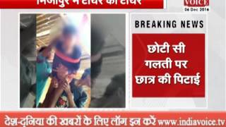 teacher brutally beating student caught-on camera
