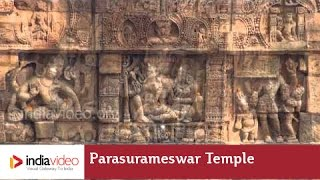 Parsurameswar Temple -  Oldest Temple in Odisha