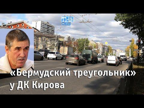 Почему наперекрёстке уДК Кирова регулярно происходят аварии