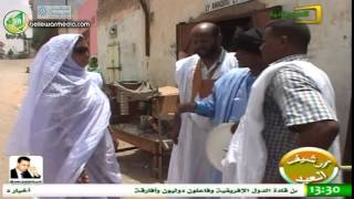 اغاني حصرية مختارات من ارشيف العيد - قناة الموريتانية تحميل MP3