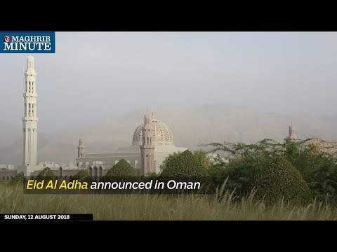 Eid Al Adha announced in Oman