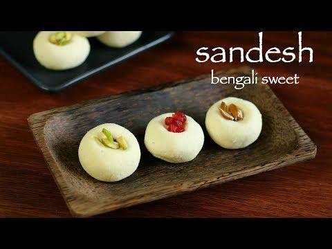 sandesh recipe | sandesh sweet | how to make bengali sweet sondesh recipe