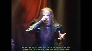 dark funeral - ravenna strigoi mortii live (текст и перевод)