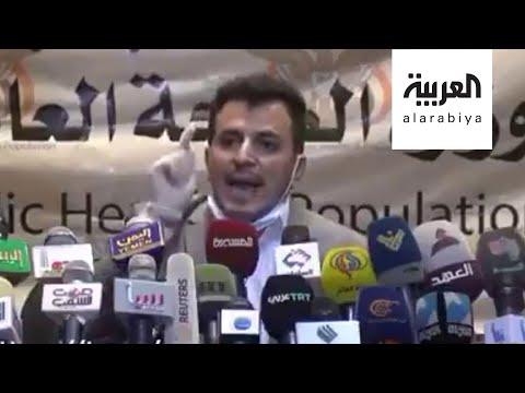 العرب اليوم - شاهد: آخر عجائب الحوثيين في اليمن.. الإعلان عن علاج لـ