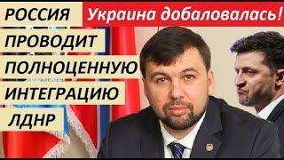 YKPAИHA Д0.ИГPAЛACЬ!!! P0СCИЯ ПP0B0ДИT П0ЛH0.ЦЕННУЮ ИHTE.ГРАЦИЮ ... - новости украины