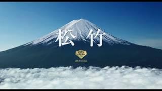 「8年越しの花嫁奇跡の実話」30秒予告編