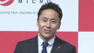 太田選手に新スポンサー東京五輪も「チャンスあれば」