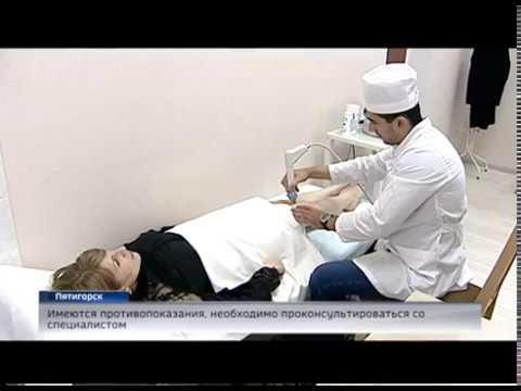 Программа реабилитации после эндопротезирования в санатории им. М.Ю. Лермонтова