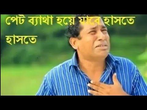 Mosharraf Karim Aparna New Bangla Best Funny Natok 2018