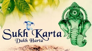 ukhkarta Dukhharta - Ganpati Aarti with Lyrics