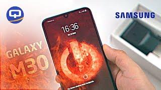 Samsung Galaxy M30. Максимальная автономность // QUKE.RU /