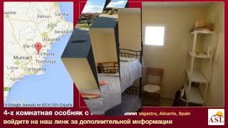 preview picture of video '4-х комнатная особняк с 3-мя ваннами в Bigastro, Alicante'