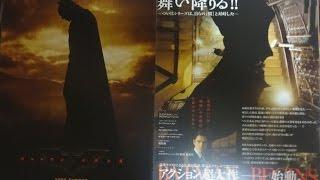バットマンビギンズA2005映画チラシクリスチャン・ベイルリーアム・ニーソンモーガン・フリーマン