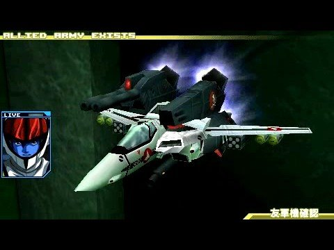 macross ultimate frontier psp english
