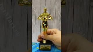 """Статуэтка """"Оскар"""" с надписью от компании Интернет-магазин SalutMARI - видео"""
